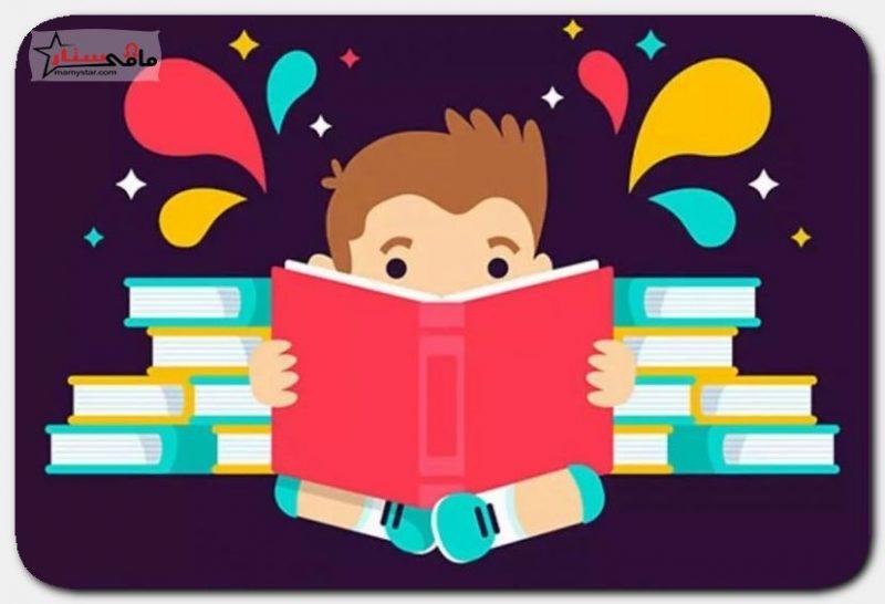 كتاب تعليم القراءة والكتابة
