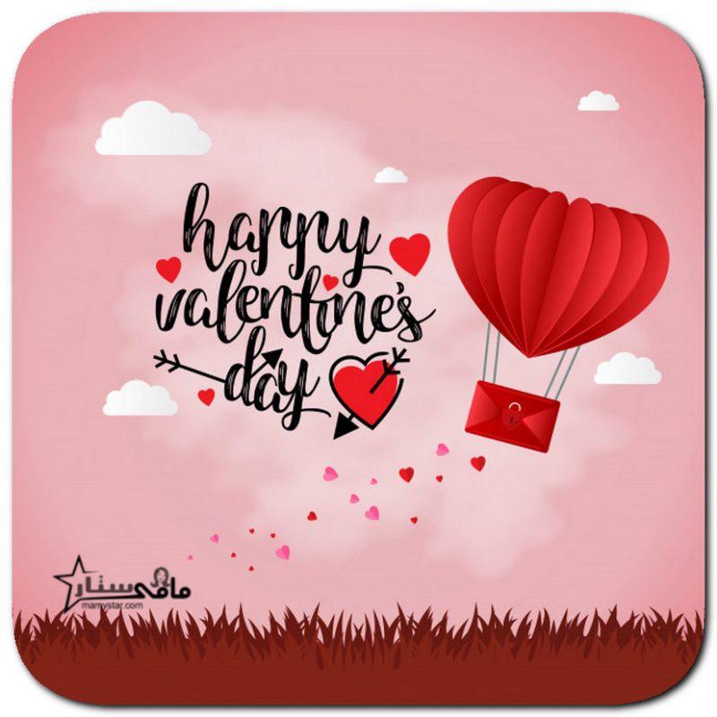 رسائل عيد الحب قصيرة