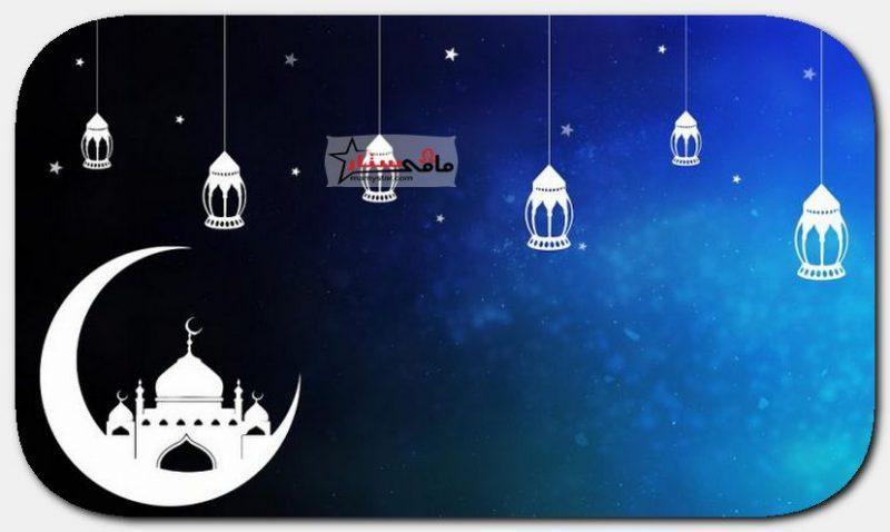 كلام عن رمضان حلو