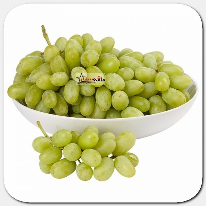 اختيار وتخزين العنب