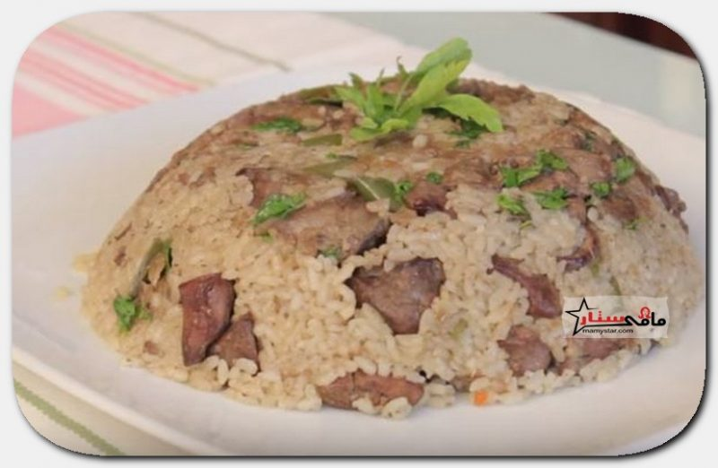 ارز بالخلطة