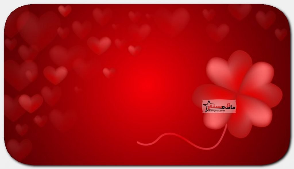 اجمل رسائل حب وغرام