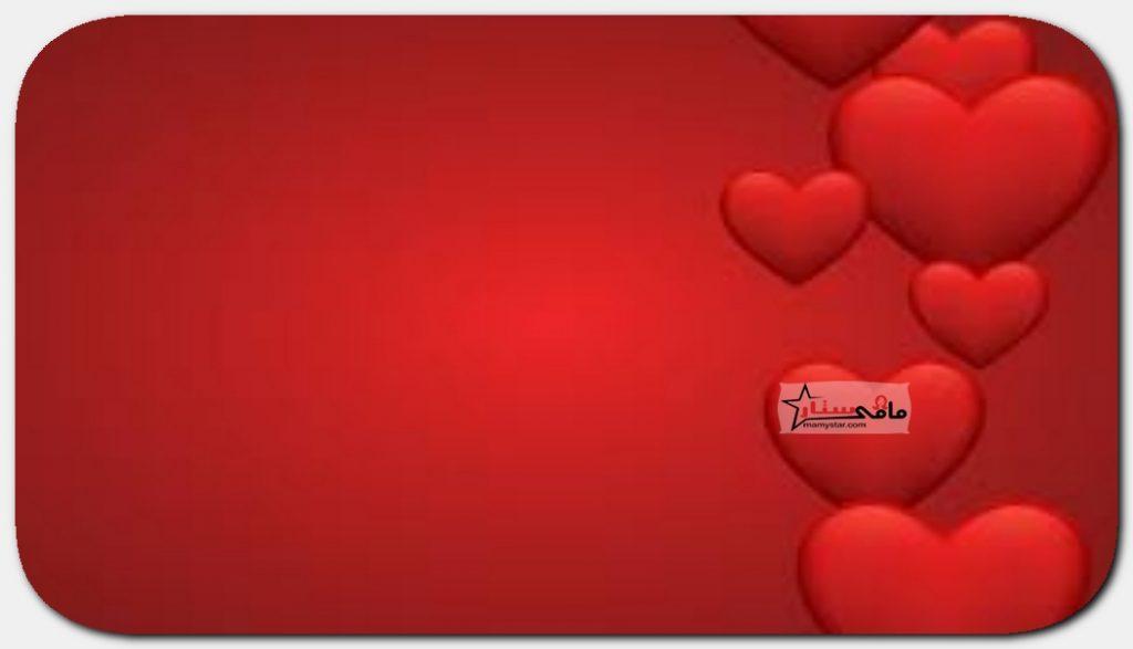اجمل رسائل رومانسيه