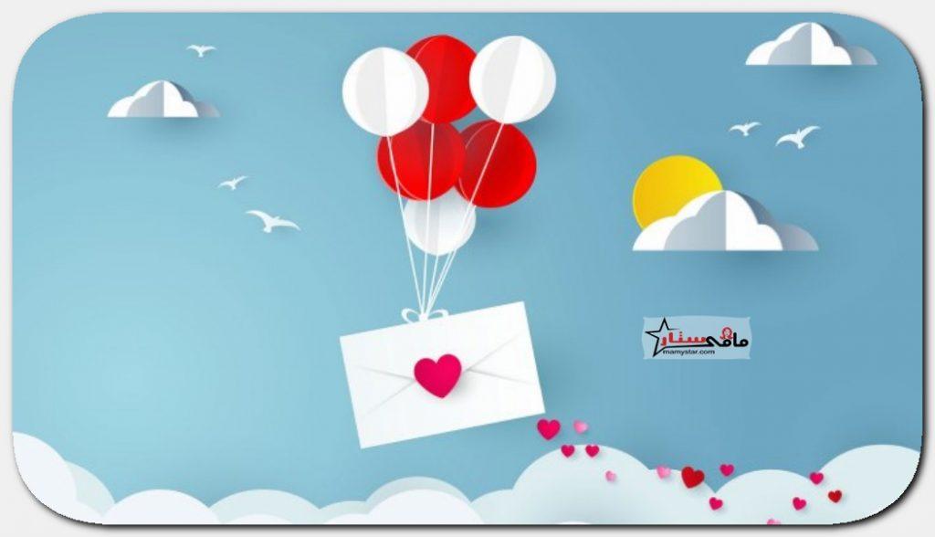 احلى رسائل حب