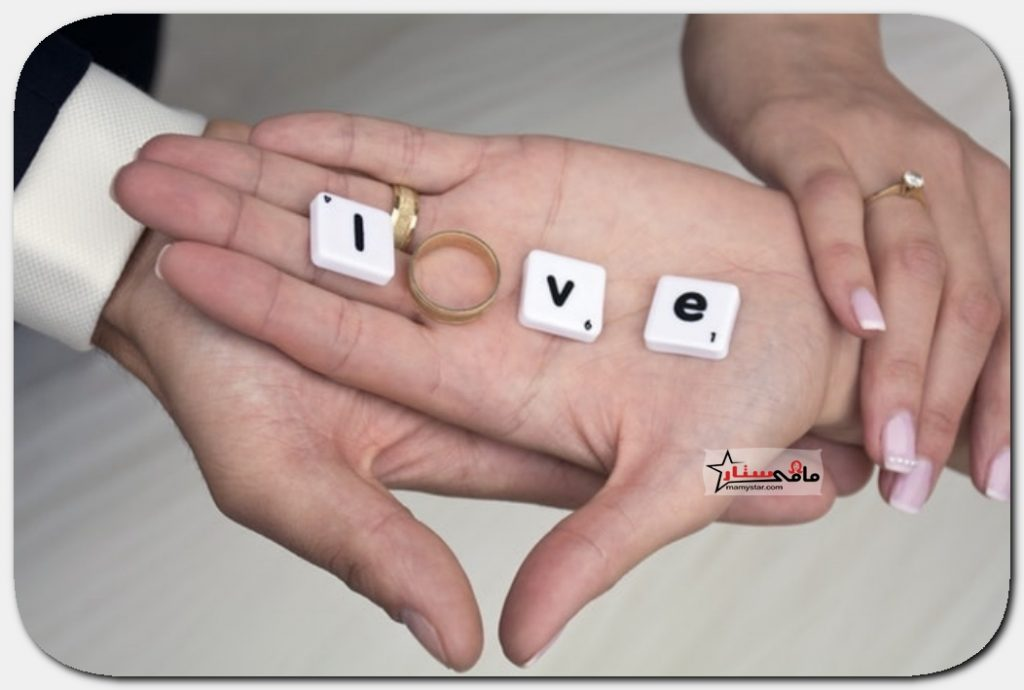 رسائل حب جميله