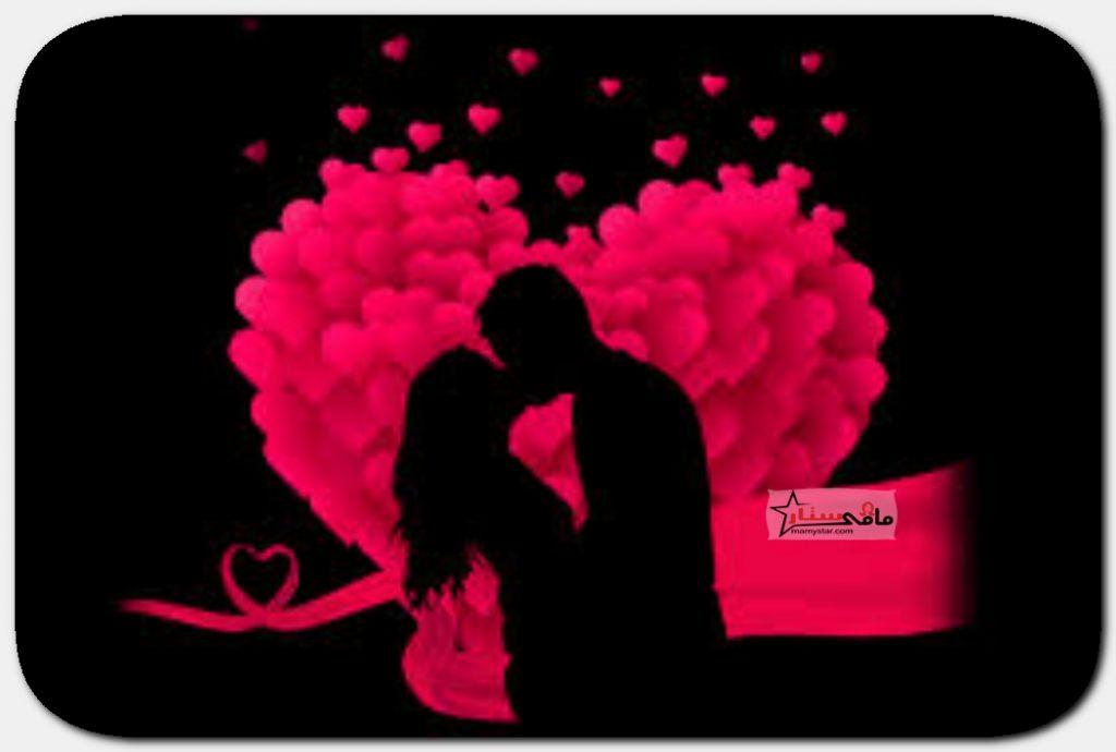 رسائل حب للزوج رومنسيه