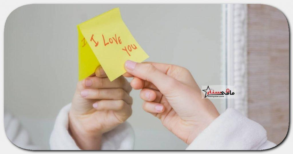 رسائل حب واتس