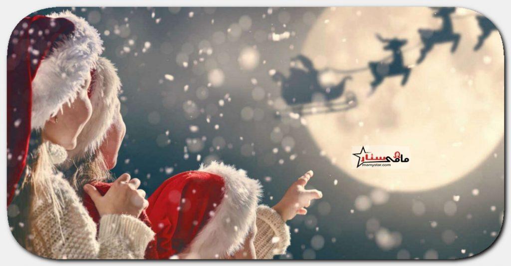 رسائل عيد الميلاد المجيد للعائلة