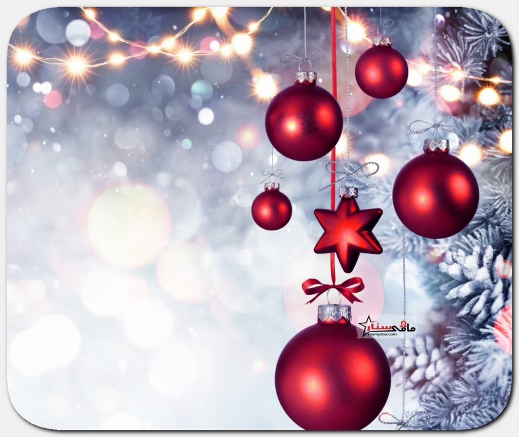 رسائل عيد الميلاد المجيد للمتزوجين