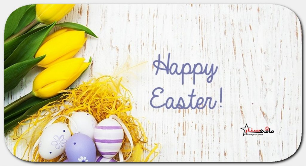 happy easter christian message