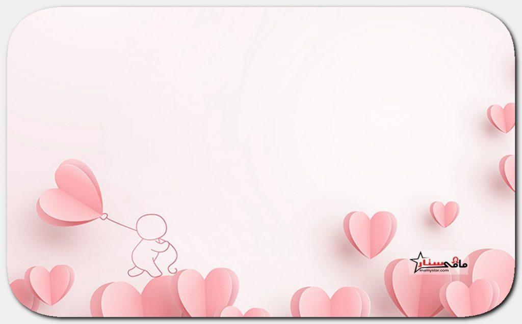 تهنئة عيد الحب للاصدقاء