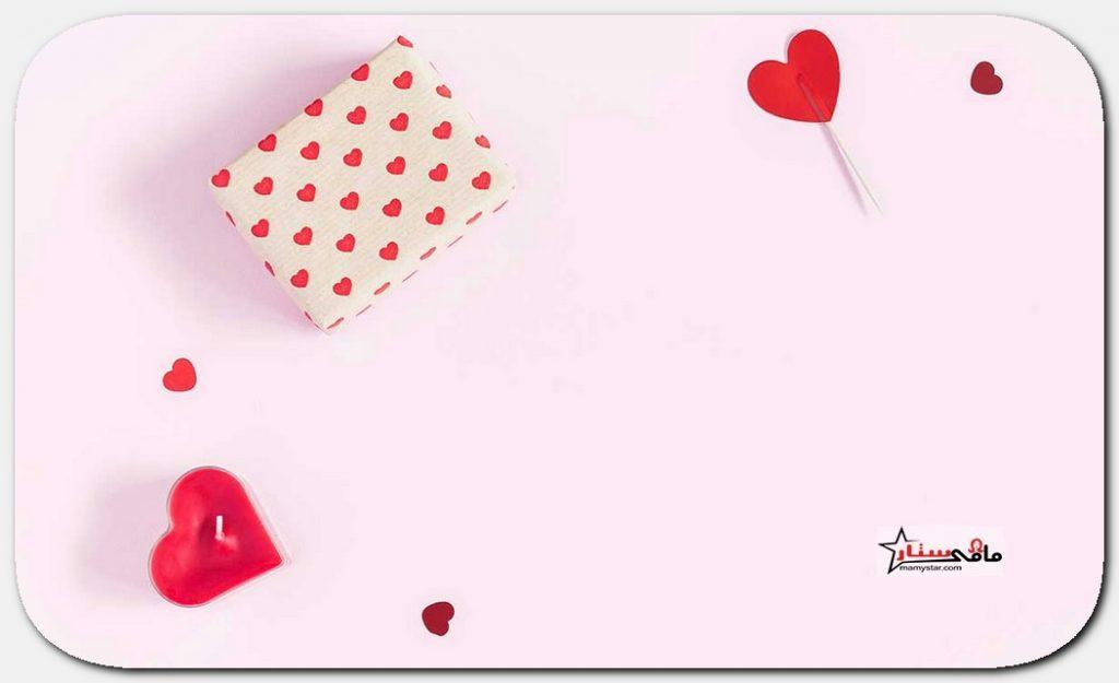 تهنئة عيد الحب للحبيب