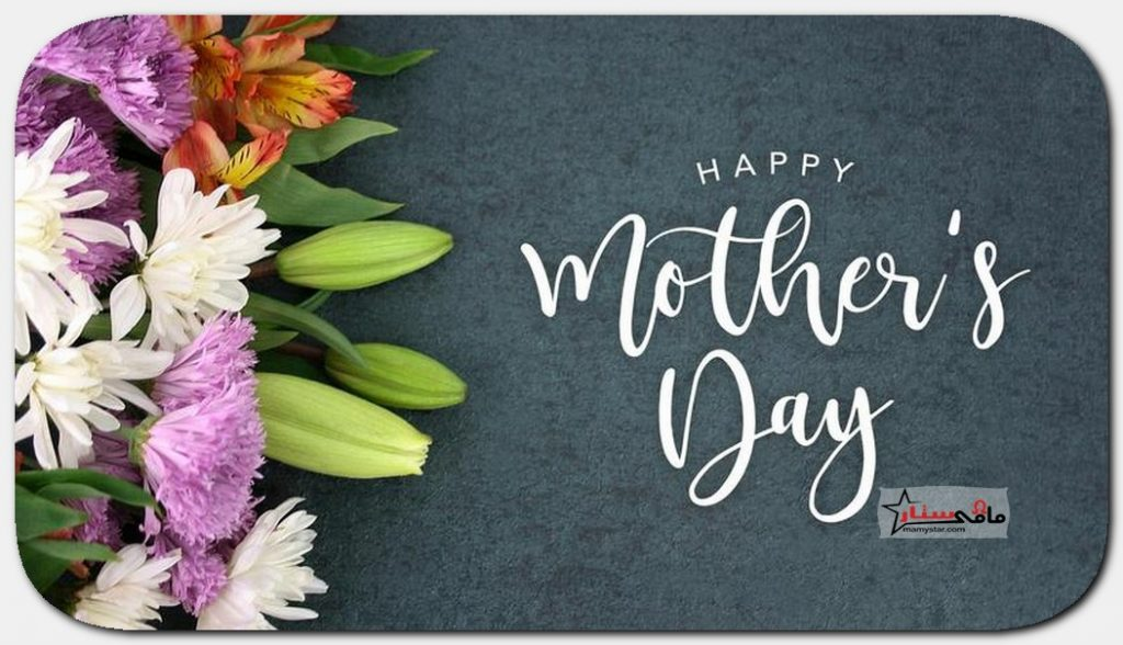 mother's day greetings images