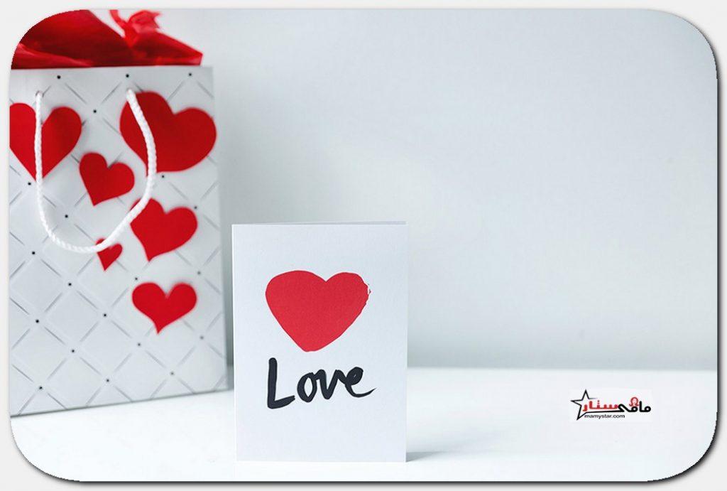 رسائل عن عيد الحب