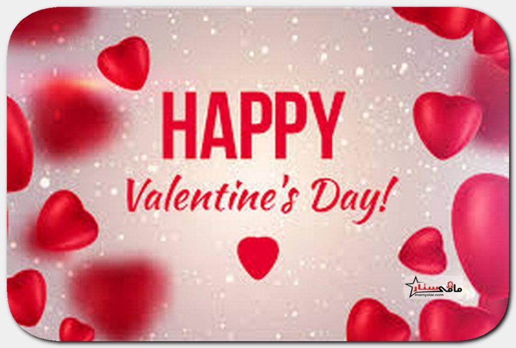 رسائل عيد الحب للحبيب 2021