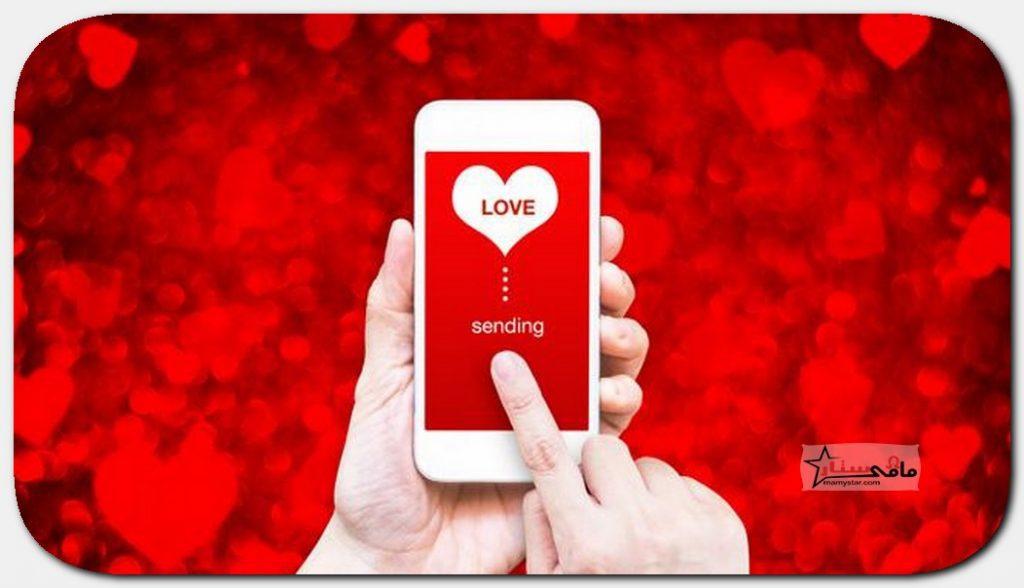 رسائل عيد الحب للموبايل