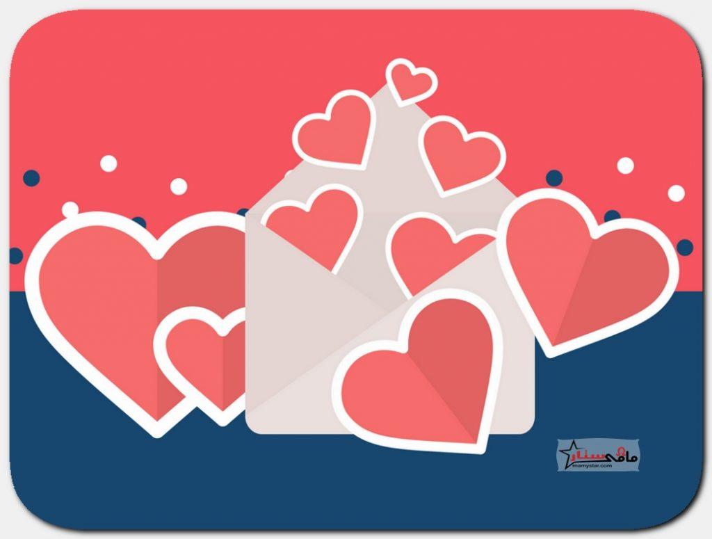 رسايل عيد الحب 2020