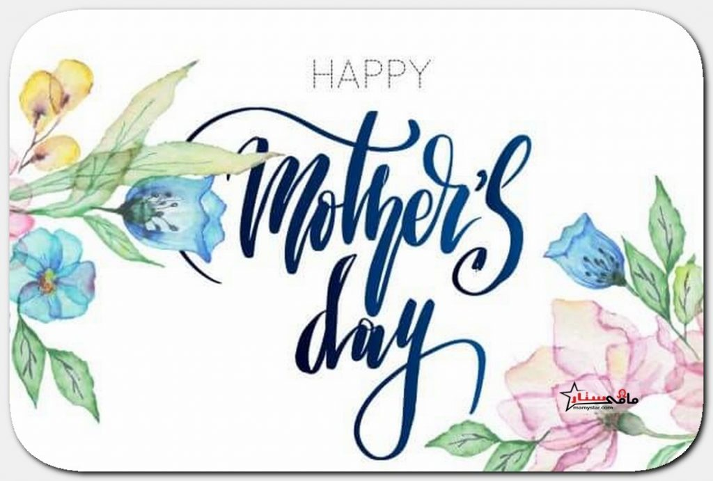 mothers day message to all mothers