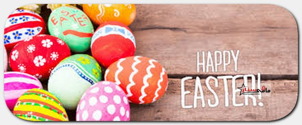 easter message for family