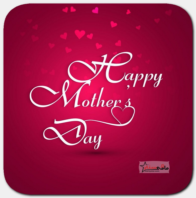 happy mothers day greetings quotes