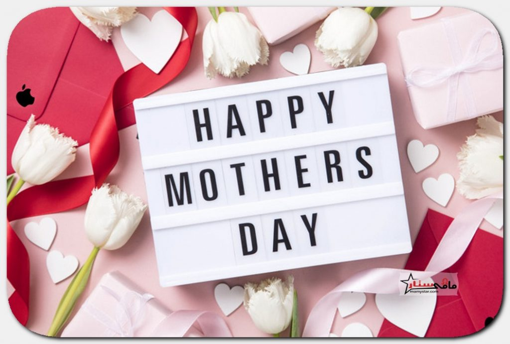 mothers day message to mom