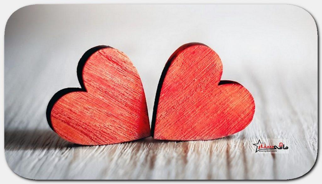معايدات عيد الحب