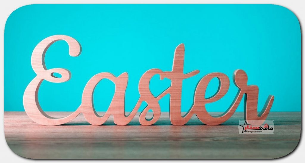 happy easter sunday message