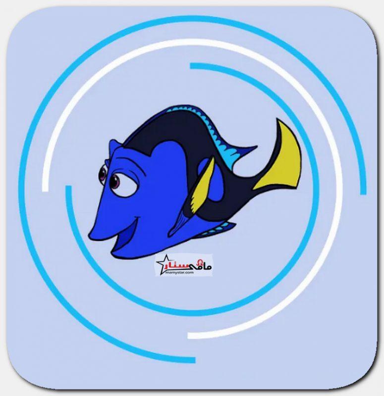 رسم سمكة دوري من كرتون البحث عن نيمو