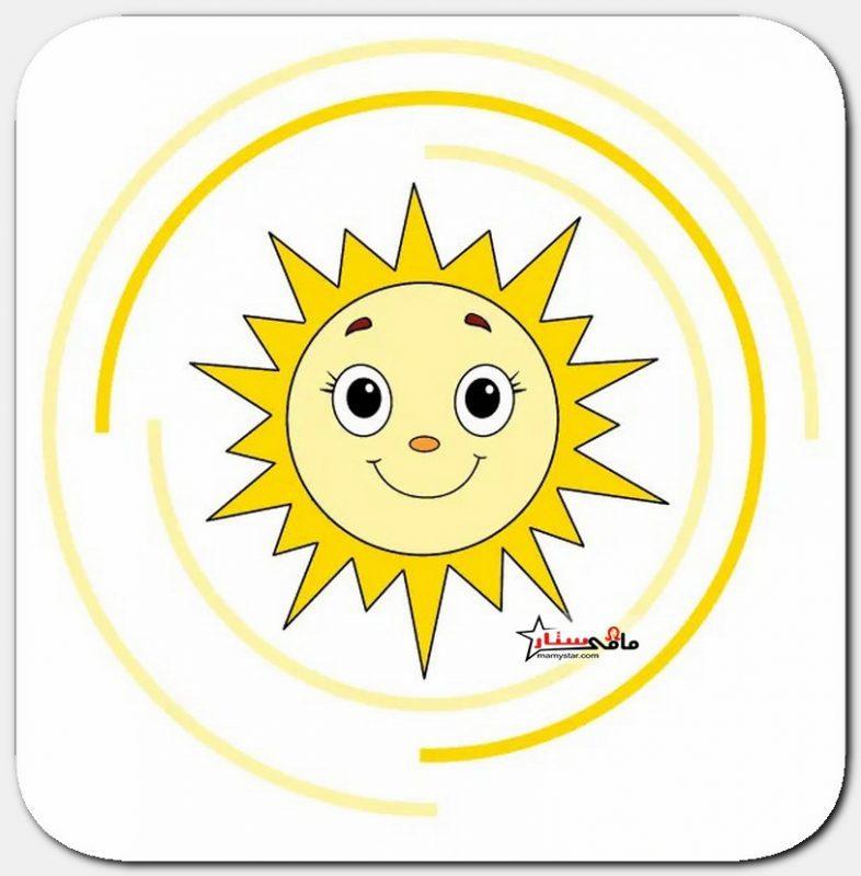 رسم شمس خطوة بخطوة