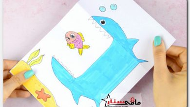 surprise big mouth shark printable