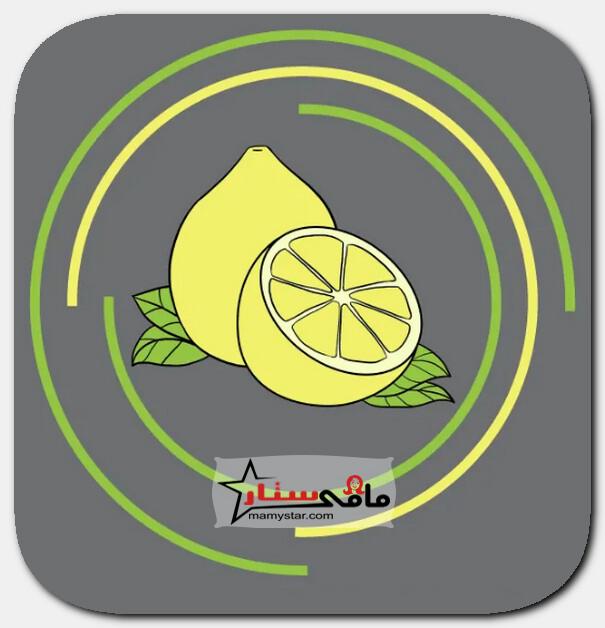 كيفية رسم الليمون خطوة بخطوة