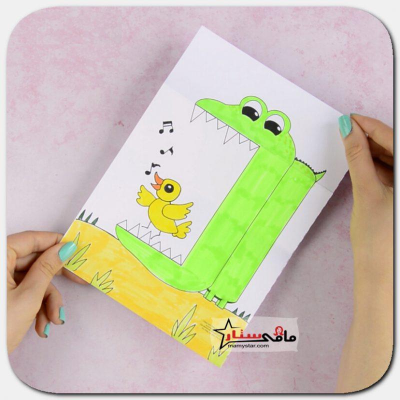 طريقة عمل تمساح من الورق