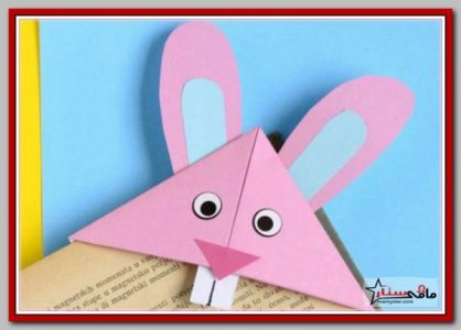easter bunny corner bookmark