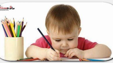 كيفيه تاسيس الطفل فى اللغه العربيه