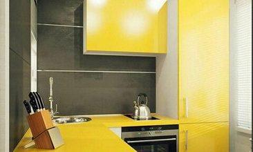 اشكال مطابخ باللون الاصفر