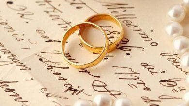 كلام حب للزوج للواتس
