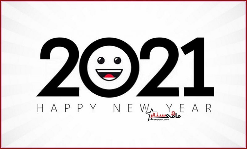 christmas and new year messages 2021