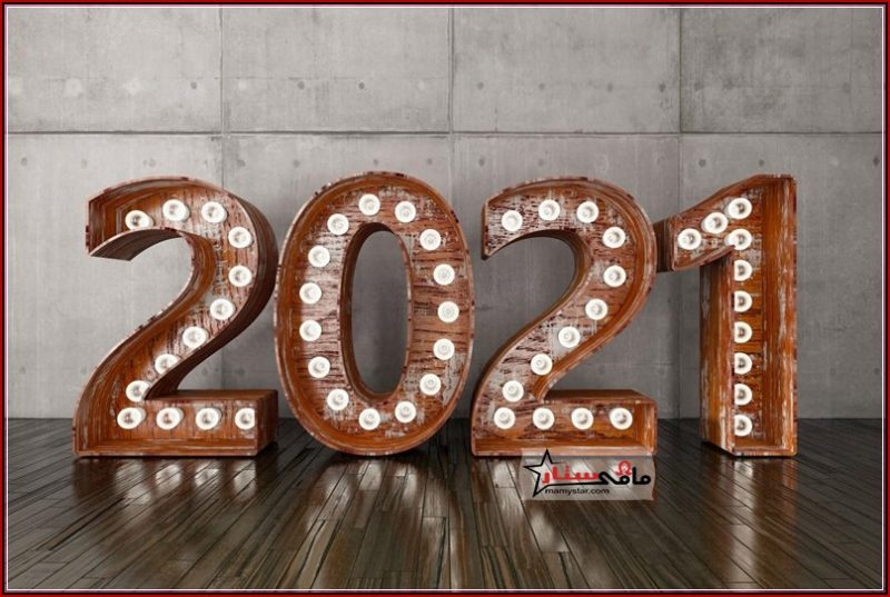 beautiful new year pictures 2021