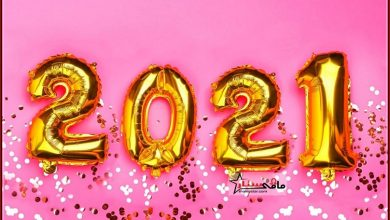 beautiful new year pics 2021