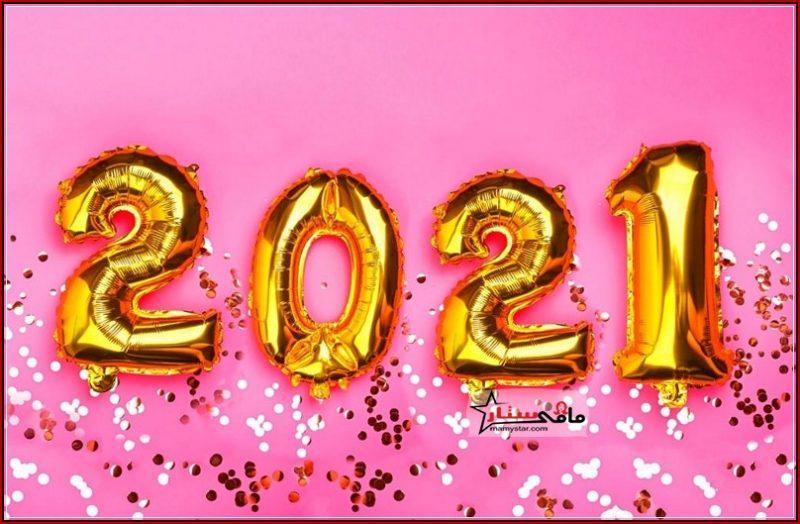 beautiful new year pics 2021