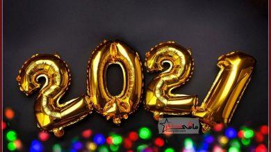 خلفيات راس السنه 2021