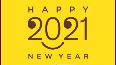 صور راس السنه 2021