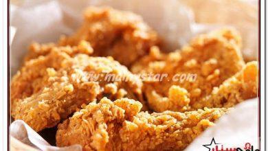طريقة عمل الدجاج المقرمش بالكاجو